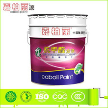 China multi-purpose interior acrylic primer paint msds