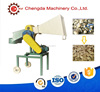 European standard wood chipper machine, wood cutting machine, biomass wood chipper
