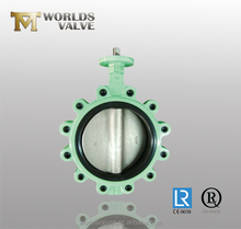 petroleum lug type butterfly valves