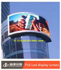 large size www xxx photo.com led display outdoor