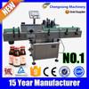 automatic bottle labeling machine ,aerosol labeling machine,grese bottles labeling machine (trade assurance)