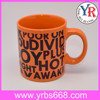 Orange Sublimation Ceramic Mug Factory Color Changing Mug 11oz