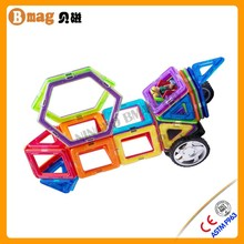 3D Plastic Educational Puzzle Neoformers Toy