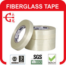 Large Supply economy grade water activated fiberglass tape