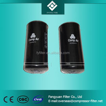 Low price high quality replacement air compressor oil filter