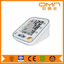 Pro LCD Digital Arm Memory Blood Pressure Monitor & Heart Beat Rate Pulse Meter