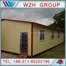 China cheap prefabricated houses, modular prefab house for school, prefab house design in nepal