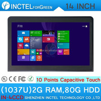 2015 new product all in one pc 10 point capacitive touch screen 14 inch flat panel industrial embedded all in one pc with 1037u
