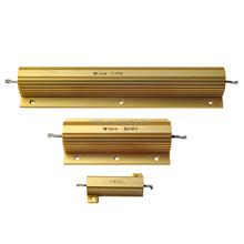Hot export 50W-2000W golden Aluminum Housed metal clad wirewound power Load resistor