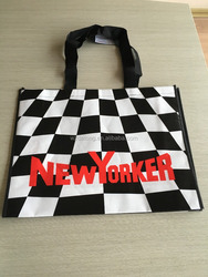 Trade assurance express 2015 low price of non-woven tote bag&non-woven fabric bag
