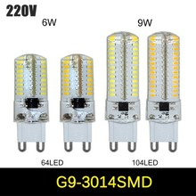 1pcs 220V 110V smd 3014 G9 LED 6W 9W LED Corn Light Bulb Super bright 360 degree Replace 30W Halogen Lamp mini candle spotlight