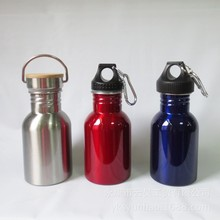 350ml sports water bottle/ various caps stainless steel bottle