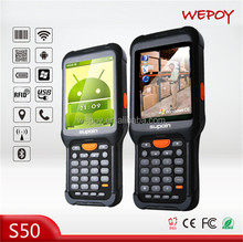 New GSM winCE Mobile qr code ruggedhandheld pda buy china retail
