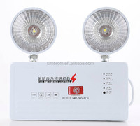 low prices China supplier two head bulds emergency led tube light
