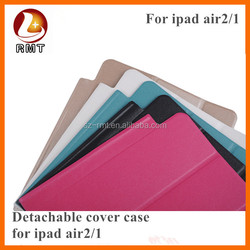 Cartoon Leather Cover Case for Ipad 2/1with multi-angle stand