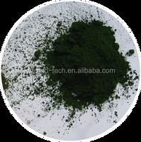 high protein spray dried Nannochloropsis Oceanica powder