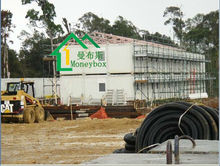2014 newest two storey project modular/portable/movable standard container living house/home /office/dormitory