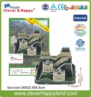 The Great Wall of China (China) Beauty Puzzle 3D Educational Toys For Kids