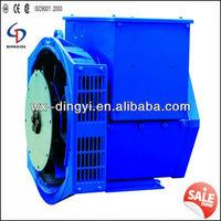 Dingol Brushless pure copper wire single phase alternator