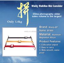 RED/GOLDEN/GRAY best stabilizer 80cm video camera DSLR slider