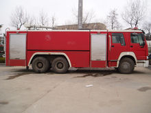 Sinotrruk HOWO Fire fighting rescue vehicle