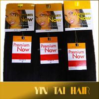 100g 8-30 Inch sensationnel premium now hair weaving human hair weave