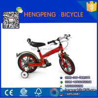 unique new model balance bike for child/3wheel children bicycle auxiliary wheel/children bicycle for 10 years old child