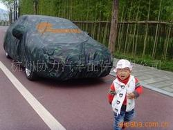 Camouflage fabric waterproof car covers hail,folding car cover at factory price