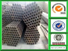 high quality steel pipe diameter 250mm