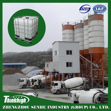 FX1162 hot sale made in China lower price high range polycarboxylate superplasticizer