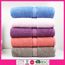 Factory Customized Cotton Bath Towel