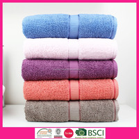 Factory Customized combed Cotton Bath Towel