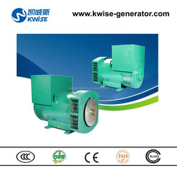 Kwise ac brushless alternator, used alternator and starter for diesel gensets