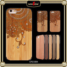 Hot Sale Cheap mobile phone cover for iphone6 case, wood mobile phone cover, mobile phone accessories for iphone 6 cover