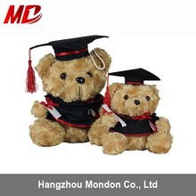 Wholesale Gift High School Graduation