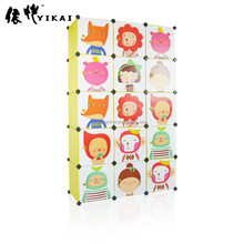Kids DIY plastic storage box with cartoon doors(YK-1001)