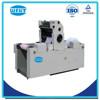 HT620 intermittent/semi-rotary roll offset press