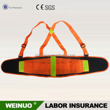 Breathable Lumbar Back Suport Belt With Steel