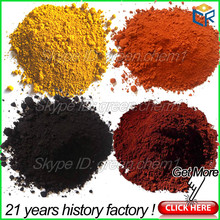 Purity 95% synthetic iron oxides red brown black yellow pigments 313 920 color powder(21years factory