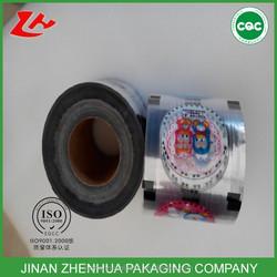 tea cup sealing film / food packaging / cup sealing film