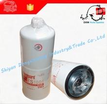 Fleetguard diesel engine racor fuel filter FS1006 4095189