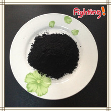 High Purity (Electronic Grade)Manganese Dioxide;activated manganese dioxide