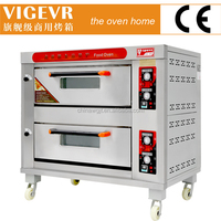 Double deck 4 trays commercial gas bread oven, bread baking ovens for sale