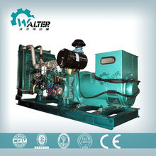 120kva/96kw with Yuchai diesel engine generator without fuel