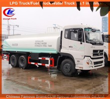 Dongfeng Drinking water truck 16000Liter ~20000L water tank Dongfeng stainless steel drinking water truck