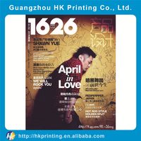 sample customized all kinds of magazines
