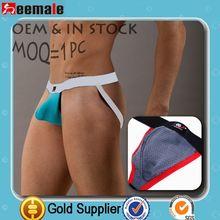 Sexy Mens Underwear Hot Mdels G Strings Item#SW1001-SD