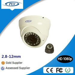 Best home ir security cctv camera, waterproof dome led ir 2mp motorized zoom camera