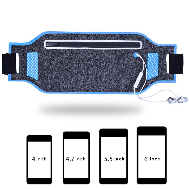 phone waist pouch 1.jpg