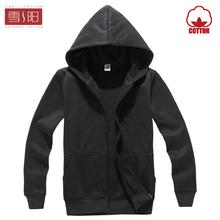 Hot sale 310g Warming Winter and Autumn CVC adults fleece jacket
